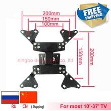 ЖК-дисплей-7Z 10 дюймов 24in 27 inch32in 37 дюймов Наклоняемый Поворотный ЖК-дисплей настенный кронштейн подставка держатель для телевизора
