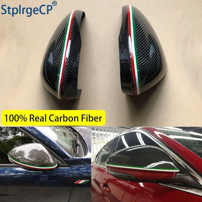 Pour Alfa Romeo Giulia 2015-2018 accessoires 100% vraie Fiber de carbone voiture extérieur aile miroir garniture rétroviseur couverture