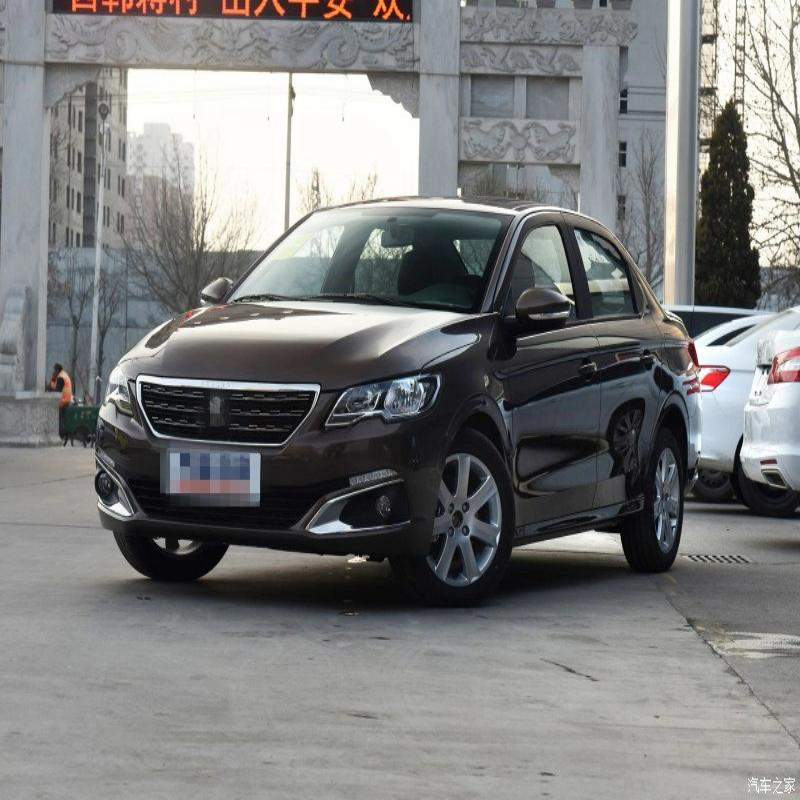 2018 peugeot 301. beautiful 301 for car styling accessories peugeot 301 2017 2018 front fog light cover  trim protector abs chrome lamp frame stickerin chromium from  and peugeot