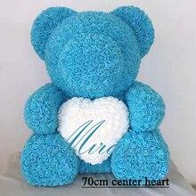 Подарок на день Святого Валентина супер медведь(70 см в высоту) 22 цвета PE Розовый Сердце медведь свадебный подарок подруге Подарок на годовщину