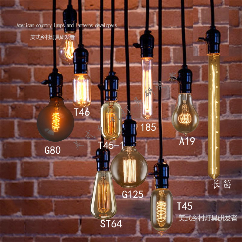 Edison Light Bulb Pendant Light Vintage Nostalgia Diy