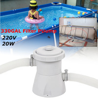 330GAL 220V 20W Filter Pump Tools Set For Fast Ground Steel Frame Baby Children Aerated Swimming Pool Keep Clean Accessories Kit