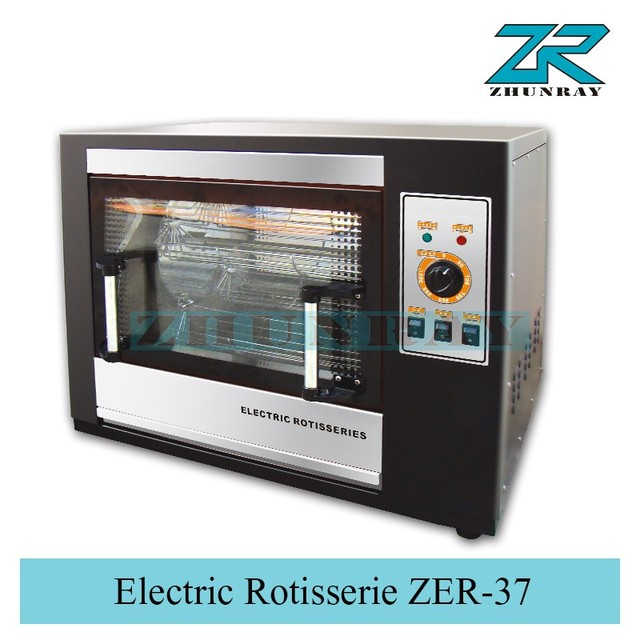 Hot sale commercial electric rotary rotisserie ZER 37-in Rotisseries ...