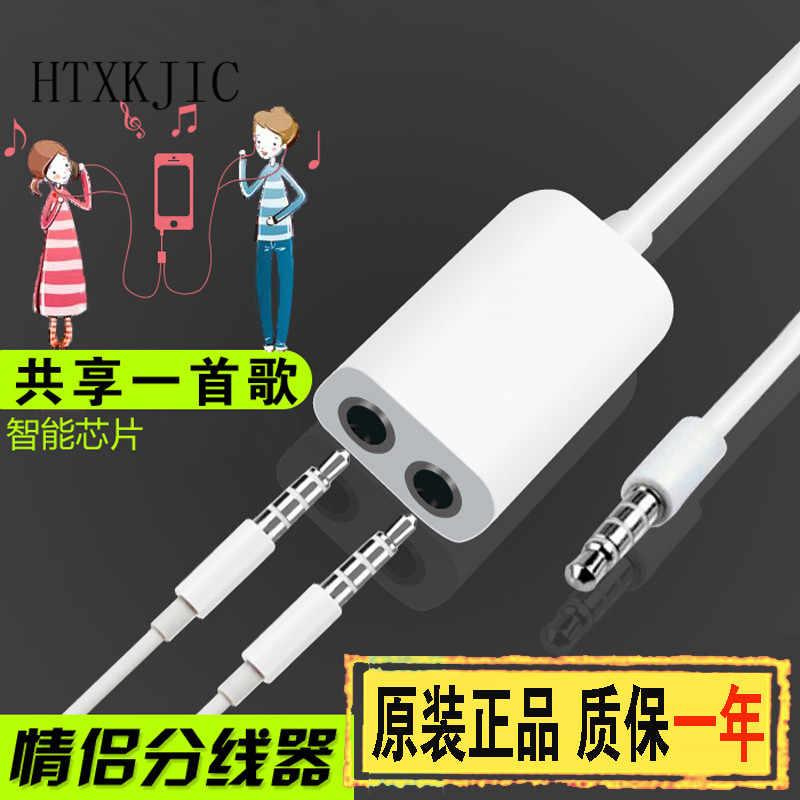 Dual Laki-laki Ke Perempuan Jack 3.5 Mm Audio Kabel Splitter Adaptor 2 Pecinta PLUG UNTUK Stereo Earphone Headphone Iphone Samsung LG