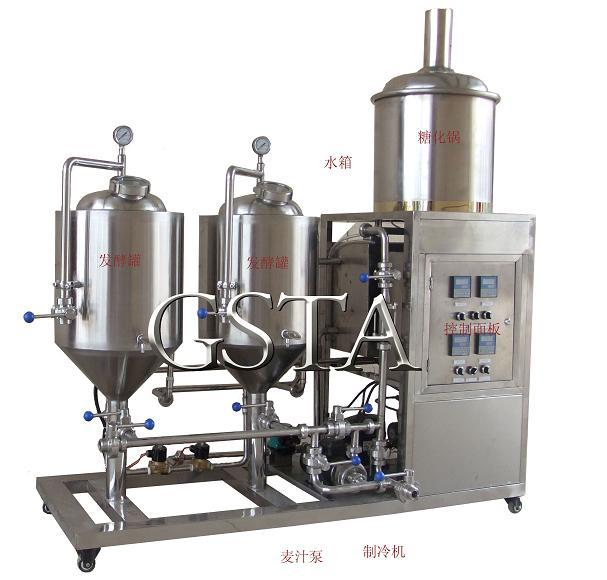 beer brewing equipment, homebrewing equipment, brewery testing unitbeer brewing equipment, homebrewing equipment, brewery testing unit, lager beer producing machine, ale brewing device equipment