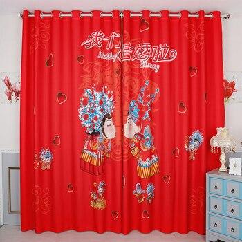Custom Made 2x Grommet Hook Window Curtain for Couple Marriage Window Dressing Tulle Sheer 200x260cm Wedding Bride Groom Red