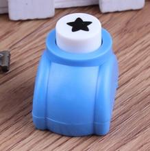 star maker Children toy