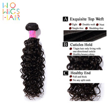 WoWigs Hair Peruvian Curly Virgin Hair 3 Pcs Lot, Unprocessed Peruvian Virgin Human Hair Tight Curl  Curly Weave No Tangle