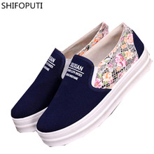 2017 New Fashion Small White Shoes Spring and Autumn Canvas Shoes Women Within the Thick  Shoes Printed Hot Single Shoes Female