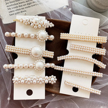 Korea Popular Simulated Pearl Flower Long Hair Clips For Women Multi-layer Geometric Rectangle Hairpins Barrettes Wholesale