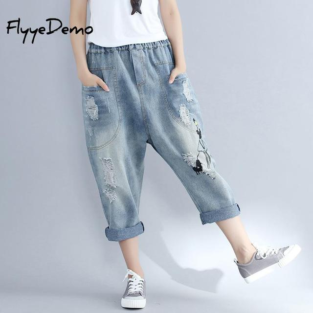 182660a3d4 US $16.92 32% OFF|2019 Autumn High Elastic Waist Cotton Harem Denim Pants  Blue Ripped Jeans Girl's Printed Plus Size Jeans Women Loose Pants Hot-in  ...