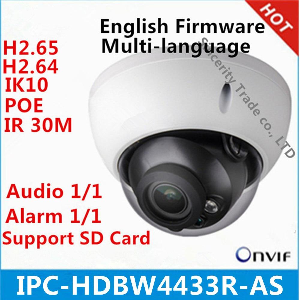 DH IPC HDBW4433R AS 4MP Starlight Camera IK10 IP67 IR30M built in Audio and Alarm PoE