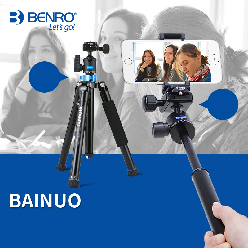 цены Benro tripods IS05 reflexed Self lever travel light tripod SLR digital camera portable handset head wholesale