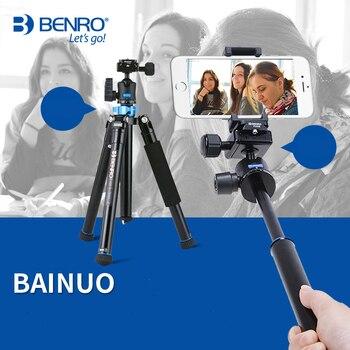 Benro tripods IS05 reflexed Self lever travel light tripod SLR digital camera portable handset head wholesale