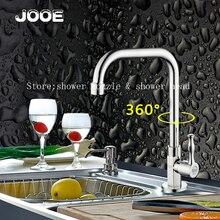 JOOE гибкие Смеситель Для Кухни латунь с Хромированной Полированной Современная Одной Ручкой Краны Водопроводной воды Раковина холодной torneira cozinha