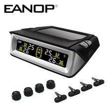 EANOP 2019 New S701 Solar TPMS Monitor Digital LCD display Auto Security Alarm Systems Tyre Pressure Wireless 4 external Sensor(China)