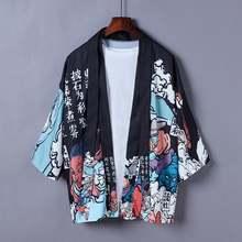 Кимоно для женщин и мужчин юката в японском стиле Свободный