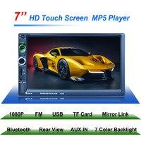 7025D 2Din 7 inch 1024*600 Máy Nghe Nhạc MP5 Xe Bluetooth Gương Liên Kết Radio Tuner Chỉ Đạo Wheel Từ Xa Xe Điều Khiển Stereo Media Player