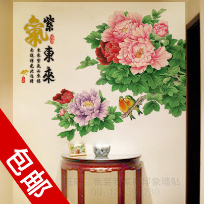 Peony Flower Wall Sticker Living Room TV Background Chinese Style Decorative Wallpaper Mural New Year Special Wind Bird In Stickers From Home