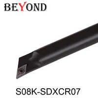 OYYU S08K-SDXCR07/S08K-SDXCL07 95 degrés 8mm longueur de serrage verrouillé outil de tournage interne DCMT magasins d'usine barre d'alésage CNC