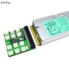 Power Module Breakout Board for 1600W Server Power Conversion Board with 12 6pin Connector for Ethereum BTC Miner Mining Device
