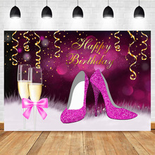 Neoback Purple Birthday Backdrop High Hells Champagne Photography Background Vinyl Party Banner Backdrops