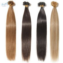 "SEGO 16""-24"" 0.5g/s Straight Pure and Piano Keratin Human Non-Remy Fusion Hair Nail U Tip Pre-Bonding Hair On Capsuel 100pc 50g(China)"