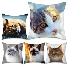 Fuwatacchi Animal Cat Cushion Cover Cute Pet Printed Pillow Cases for Sofa Home Chair Decoratives Throw New 2019 Pillowcases