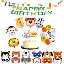 Jungle Animal Cartoon Banner Happy Birthday Kids Party Safari Decor Zoo Baby