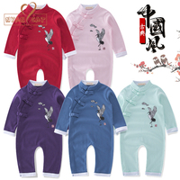 NYAN CAT Baby Toddler Costume Infant Chinese Style Cranes Long Sleeve Side Buckle Romper Red Pink