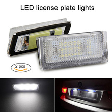 Новый 2 шт./компл. водить автомобиль номер Подсветка регистрационного номера лампа для BMW 3 serien e46 4d 98-03 dxy88