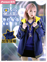 Anime Vocaloid Stardust Cosplay Autumn Winter Clothing Unisex Winter Suit Winter Cardigan Jacket Hoodie Cap For Everyday Wear