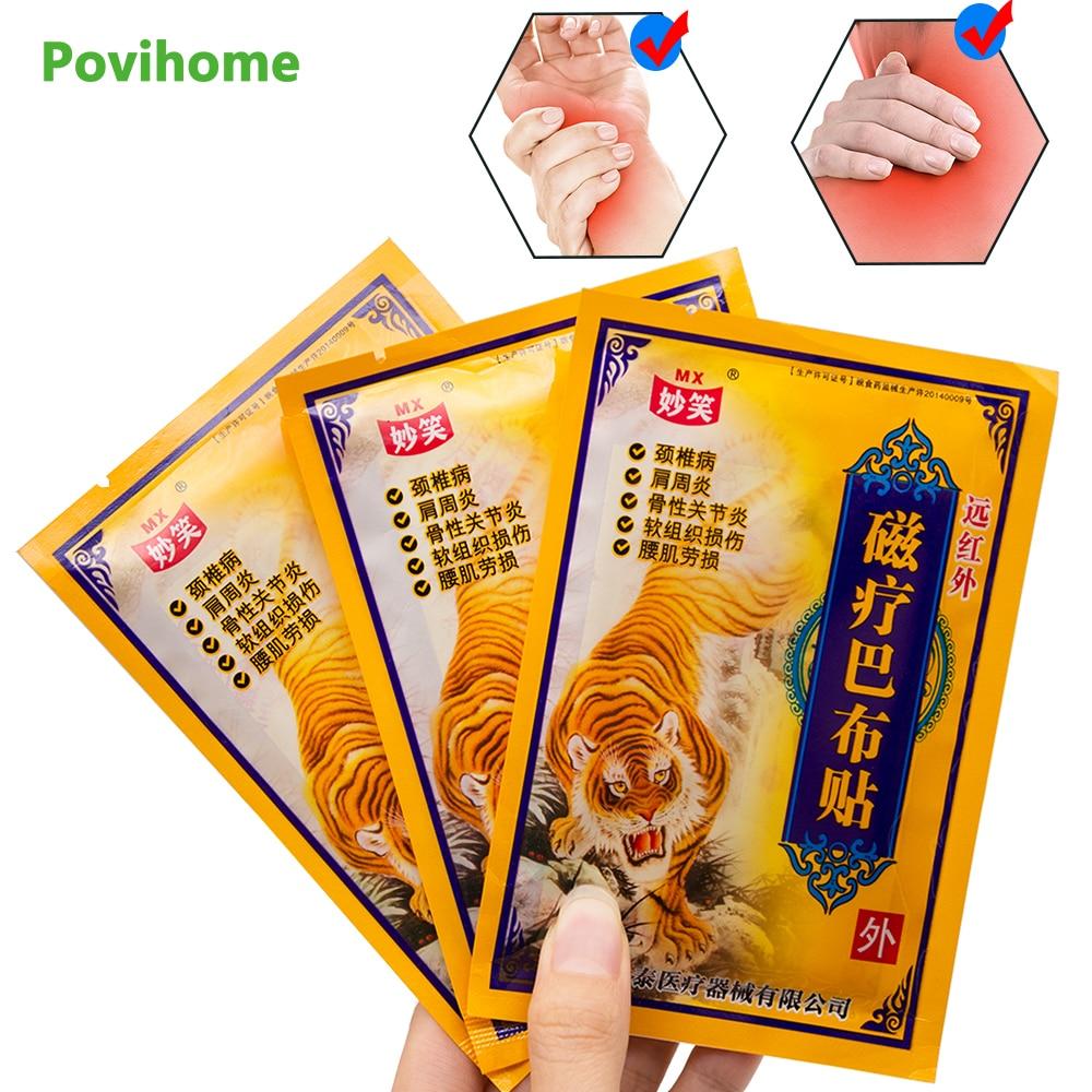 24pcs/3bag Medical Plasters Effective Relief Joint Pain Back Shoulder Arthritis Treatment Chinese Medicine Patch D1683
