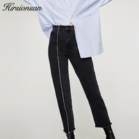 Hirsionsan Jeans Woman 2017 New Sexy Zipper Denim Pants Vintage Skinny Jeans Slim Stretch Pencil High