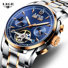 2018 LIGE Men Watch Fashion Mechanical Automatic Gold Full Steel Male Wrist Watches 50M Waterproof Reloj Hombre Clock