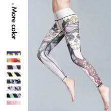 2017 spring and Autumn New Yoga Pants female print sports fitness tight pants nine