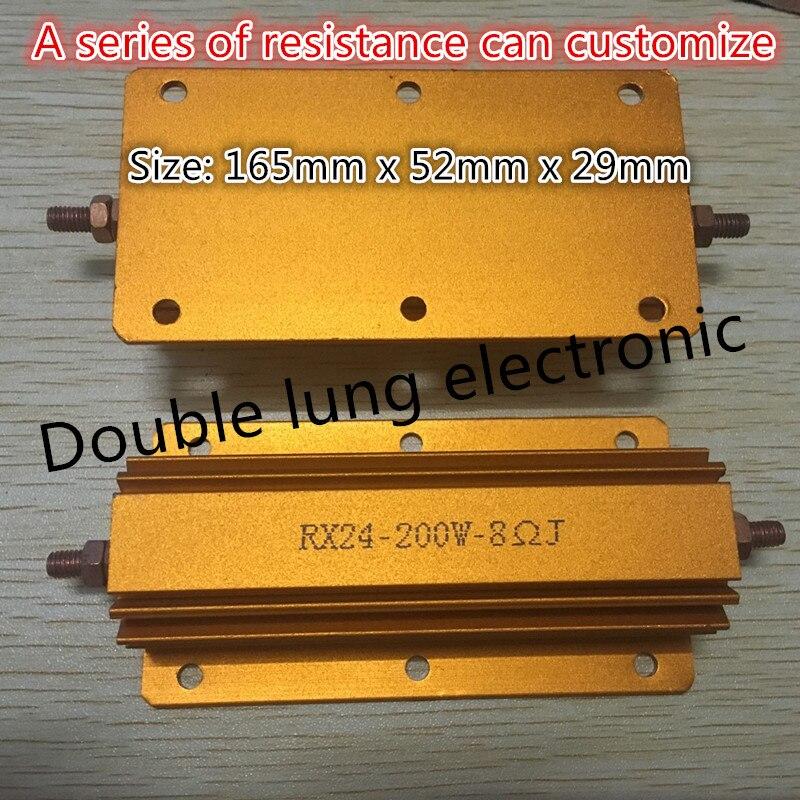 RX24-300W 200R 200 Ohm 300W Watt Automobile Power Metal Shell Case Wirewound Resistor 200R 300W 5%