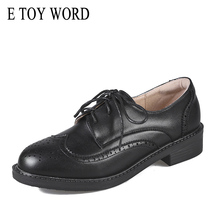 E TOY WORD Leather Shoes Female Bullock Oxford Women womens black work shoes 2019 New flat Lace Up British