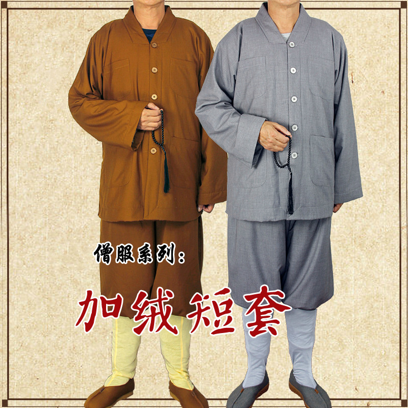 popular buddhism clothes buy cheap buddhism clothes lots