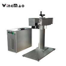fiber laser wire marking machine for code