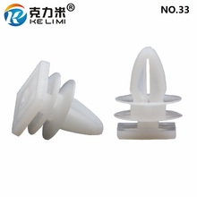 KE LI MI NO.33 For Ford 8mm Hole Car White Fastener Clips Retainers Door Guard Panel Interior Accessories