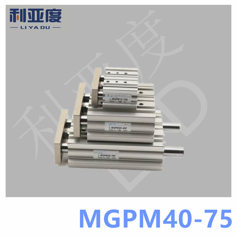 SMC Type MGPM40-75 Thin cylinder with rod MGPM 40-75 Three axis three bar MGPM40*75 Pneumatic components MGPM40X75 satin furniture бюро