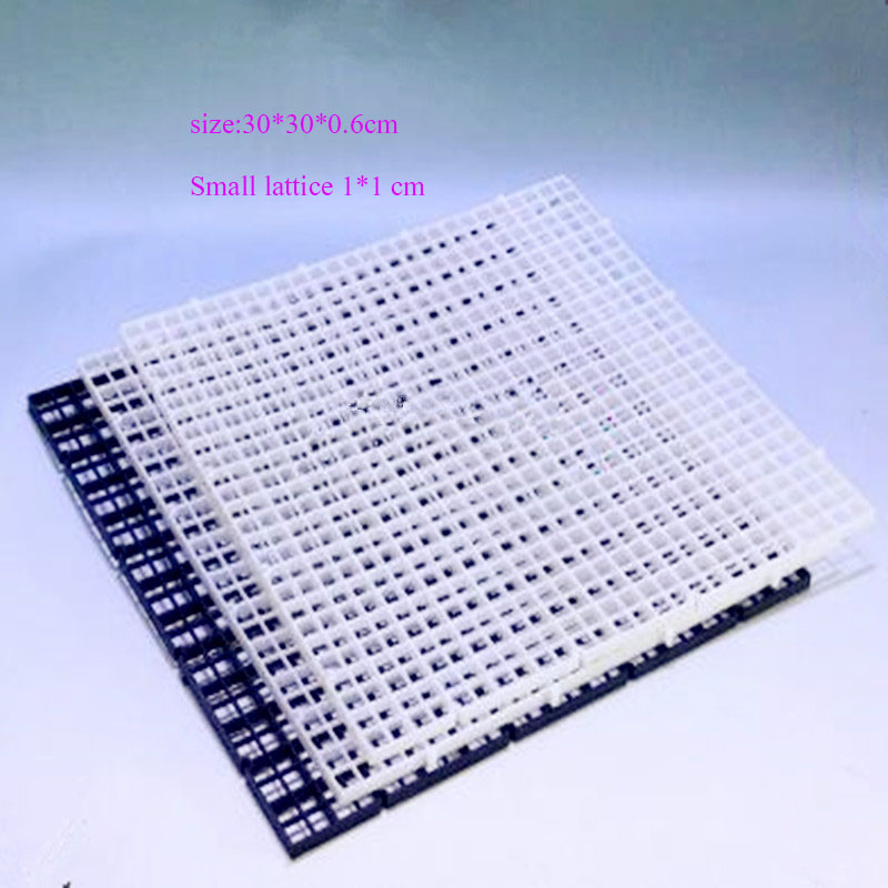 DIY Aquarium bottom filter grid / bottom filter plate mesh partition grid plate can be spliced 30*30 cm