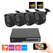 Home Full Protecting Security System 4CH CCTV Surveillance Kit 720P HDMI DVR 4 PCS Video IP Camera Portable Network Webcam