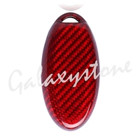 Carbon Fiber Remote Key Cover Case Fits Nissan GTR Infiniti QX EX70 Red