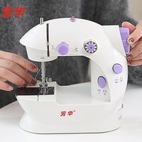 Fanghua sewing machine 202 household electric desktop mini sewing machine