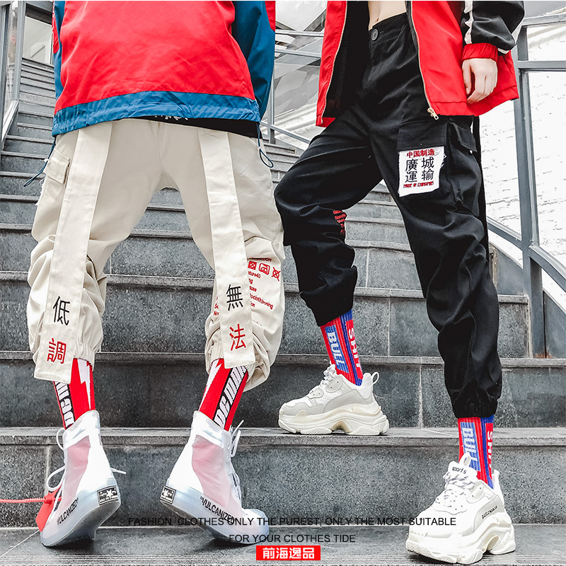 Ribbons Streetwear Cargo Men Pants Casual Hip Hop Loose Harajuku Hippie Man Pants Japanese Fashion Joggers Men Sweatpants LC747