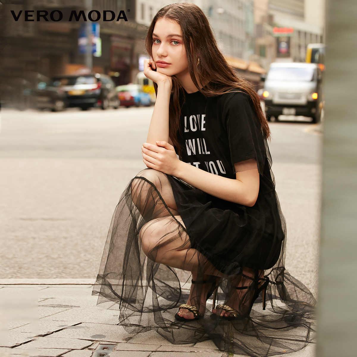 Vero Moda eklenmiş gazlı bez T-shirt mektubu yaz elbisesi   319161521