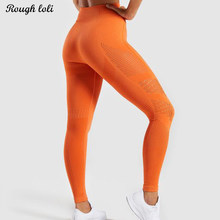 5e239f9436 Rough Loli Seamless yoga pants high waist tummy control yoga legging  scrunch butt legging fitness gym