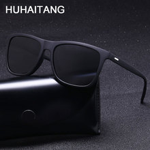 HUHAITANG Square Polarizing Sun Glasses Men Polarized Sunglasses Mens Elasticity Frame Women Brand Designer Sunglases For Man